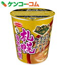 飲み干す一杯 札幌 海老味噌ラーメン 73g×12個[飲み干す一杯 みそラーメン]【送料無料】