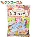 ノーベル カレルチャペック紅茶店 紅茶キャンデー 80g×6袋[ノーベル キャンディー]