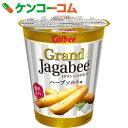 カルビー Grand Jagabee(グラン・じゃがビー) ハーブソルト味 38g×12個[Jagabee(じゃがビー) スナック菓子]【あす楽対応】