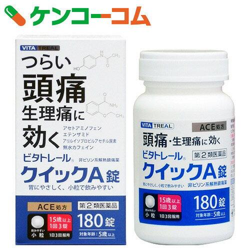【第(2)類医薬品】ビタトレール クイックA錠 180錠