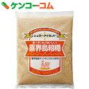 喜界島粗糖 700g[オーガニックファーマーズクラブ 粗糖(原糖)]