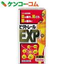 【第3類医薬品】ビタトレール EXP 360錠[ビタトレール ビタミンB1B6B12.錠剤]【8_k】【送料無料】 ランキングお取り寄せ