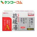 【第2類医薬品】ビタトレール 葛根湯エキス顆粒A 60包[ビタトレール 総合風邪薬 顆粒・粉末] ランキングお取り寄せ