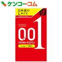 オカモトゼロワン 001 Lサイズ 3個入(コンドーム)[オカモト コンドーム 極薄 0.01mm]