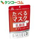森永 たべるマスク シールド乳酸菌タブレット 33g×6袋[森永製菓 タブレット]【あす楽対応】