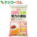理研 九州薄力小麦粉 1kg[理研農産化工 薄力粉]
