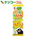 五木 野菜そうめん(かぼちゃ) 120g[五木 素麺(そうめん)]