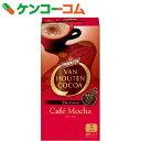 バンホーテン ザ・ココア カフェモカ 5本[バンホーテン ココア]【あす楽対応】