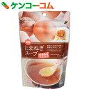 国産玉ねぎスープ 粉末タイプ 180g[新日配薬品 野菜スープ]