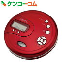 コイズミ ポータブルCDプレーヤー レッド SAD-3902/R[コイズミ CDプレーヤー]【送料無料】