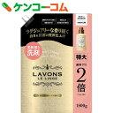 ラボン 柔軟剤入り洗剤 シャンパンムーン つめかえ用 特大 1500g[ラボン 柔軟剤]【あす楽対応】