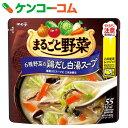 明治 まるごと野菜 6種野菜の鶏だし白湯スープ 200g[まるごと野菜 野菜スープ]