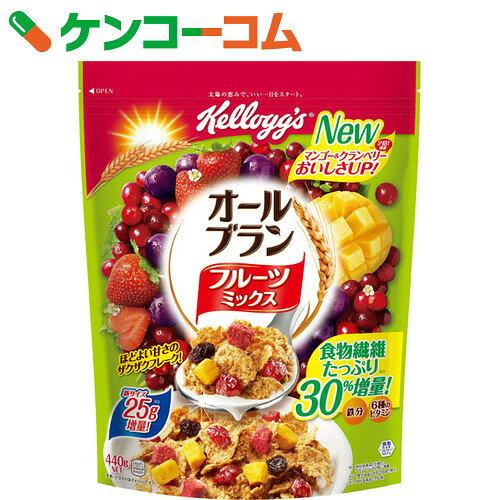 ケロッグ オールブラン フルーツミックス 徳用袋 440g【ke11pt】【ke03pt】