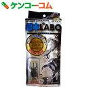 フジコン 標本LABO