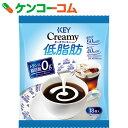 キーコーヒー クリーミーポーション 低脂肪 4.5ml×18個[キーコーヒー(KEY COFFEE) コーヒーミルク・コーヒーフレッシュ]