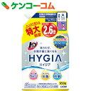 トップ HYGIA(ハイジア) つめかえ用 特大 950g[HYGIA(ハイジア) 液体洗剤 衣類用]【あす楽対応】