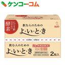 キユーピー 業務用 よ・い・と・き 2粒入×50包[キユーピー 酵素]【送料無料】