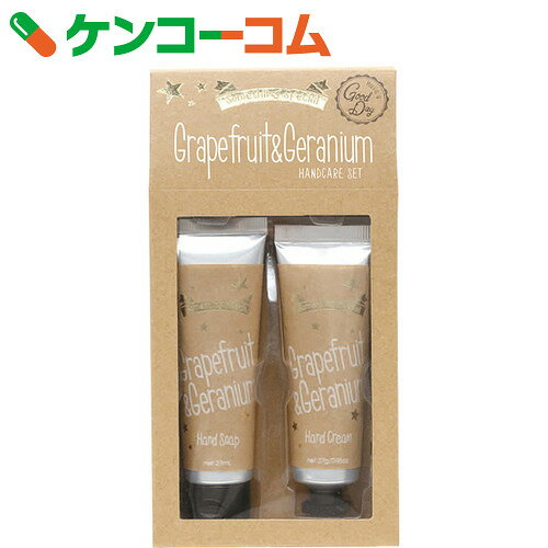 サムシングスペシャルハンドケアセット グレープフルーツ&ゼラニウムの香り