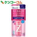 ビオレ 薬用デオドラントZ ロールオン せっけんの香り 40ml【ko74td】