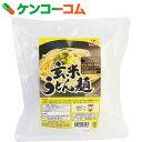 玄米うどん麺 100g×2個