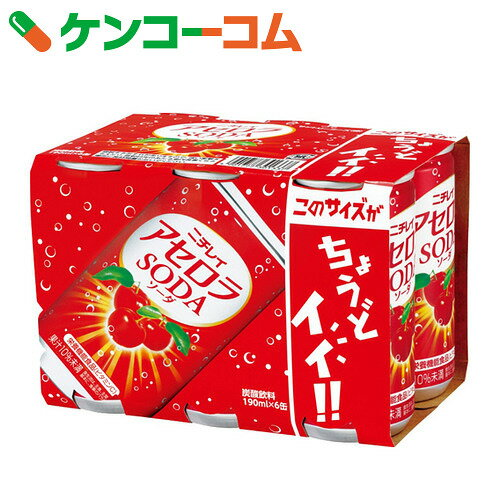 アセロラソーダ 190ml×6缶×5パック