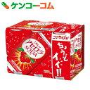 アセロラソーダ 190ml×6缶×5パック[ニチレイ アセロラ アセロラジュース]【送料無料】