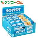 SOYJOY(ソイジョイ)クリスピー ホワイトマカダミア 25g×12本[SOYJOY(ソイジョイ) スナック菓子]【あす楽対応】