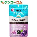 UHA味覚糖 グミサプリ KIDS ビタミン&鉄 10日分 50粒[UHAグミサプリ ビタミン(子供用サプリメント)]