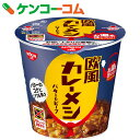 日清 欧風カレーメシ バター&ビーフ 103g×6個[日清 カップリゾット]【あす楽対応】