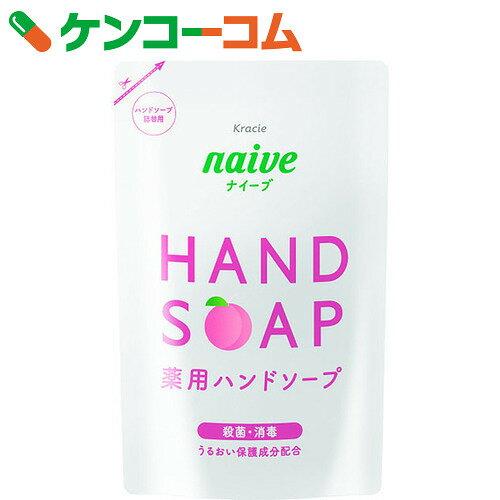 ナイーブ 薬用ハンドソープ 桃の葉 詰替用 200ml