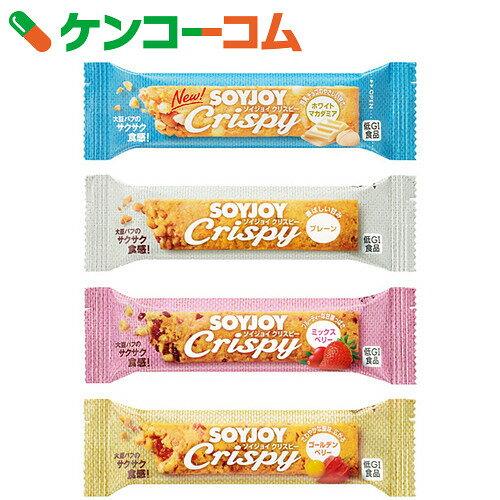 SOYJOY(ソイジョイ)クリスピー アソートセット(25g×4種×各3本)【syj】