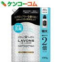 ラボン 柔軟剤入り洗剤 フローラルシック つめかえ用 特大 1500g[ラボン 柔軟剤入り洗剤]【あす楽対応】