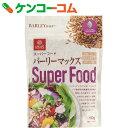 はくばく スーパーフード バーリーマックス 180g[はくばく 大麦]【あす楽対応】