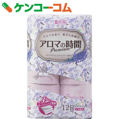花束 アロマの時間 イングリッシュラベンダーの香り 3枚重ね 12ロール