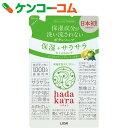 hadakara(ハダカラ) ボディソープ 保湿+サラサラ仕上がりタイプ グリーンフルーティの香り つめかえ用 340ml