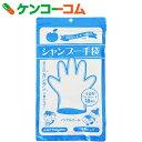 シャンプー手袋 10枚入[からだ拭き]【あす楽対応】