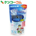 乾燥剤シリカくん 5g×10個[乾燥剤]