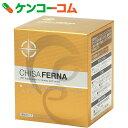 チサフェルナ 1.5g×30包[ニチニチ製薬 LFK(乳酸菌抽出物)]【送料無料】