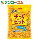 【期間限定】カルビー チーズビット 濃厚チェダーチーズ味 60g×12袋[カルビー スナック菓子]