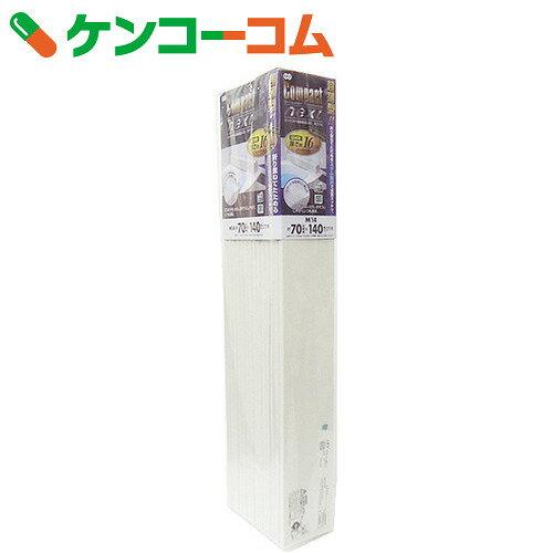超薄型コンパクト収納風呂ふた ネクスト M-14 ホワイト【送料無料】