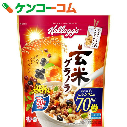ケロッグ 玄米グラノラ 徳用袋 400g【ke11pt】【ke03pt】