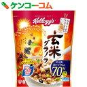 ケロッグ 玄米グラノラ 徳用袋 400g[ケロッグ 玄米フレーク]【ke03pt】【あす楽対応】
