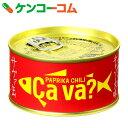 岩手県産 サヴァ缶 国産サバのパプリカチリソース味 170g[岩手県産 さば缶詰]