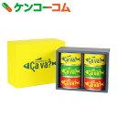 岩手県産 サヴァ缶 3種アソートセット(各2缶×3種)【送料無料】