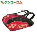 YONEX(ヨネックス) PRO SERIES ラケットバック6 リュック付き(ラケット6本用) レッド BAG1602R[YONEX(ヨネックス) ラケットバ...