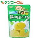 SSK シェフズリザーブ 冷たいスープ 緑の野菜ミックス 160g×5袋[SSK シェフズリザーブ 冷製スープ]