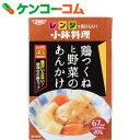 SSK 小鉢料理 鶏つくねと野菜のあんかけ 100g×12個[SSK 惣菜(レトルト)]【あす楽対応】【送料無料】