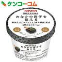 ソントン 機能性表示食品 黒ごまクリーム 140g[ソントン 黒ごまペースト]【あす楽対応】