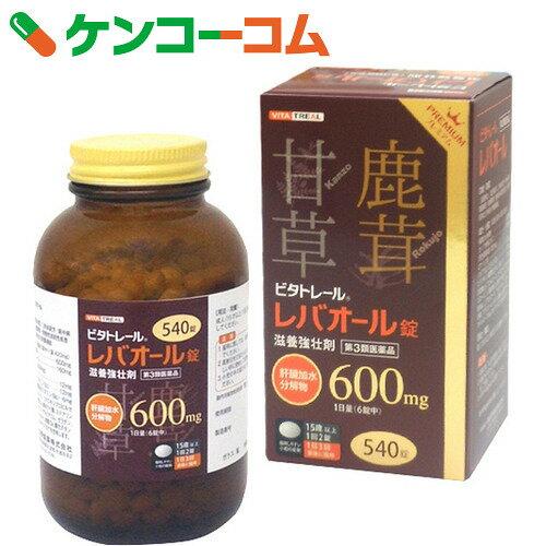 【第3類医薬品】ビタトレール レバオール錠 540錠【送料無料】