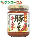 豚そぼろキムチ 120g[惣菜]【あす楽対応】